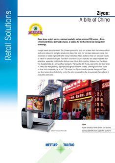 中国紫燕和iSmart Evo智能秤