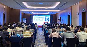 2020年9月 自动化化学 工艺及结晶技术研讨会 济南站