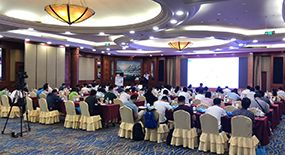 2020年9月 自动化化学 化学工艺及结晶技术研讨会 南京站