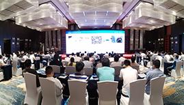 2020年7月 自动化化学 化学工艺及结晶_台州站 在线网络研讨会