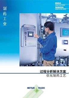 Process Analytical Solutions - Optimizing Pharmaceutical Processes