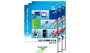 梅特勒-托利多制作了《2012'过程分析产品维护保养手册》,涵盖了在线pH、氧气、电导率、TOC、浊度和二氧化碳分析产品的日常使用、校准和故障排除等