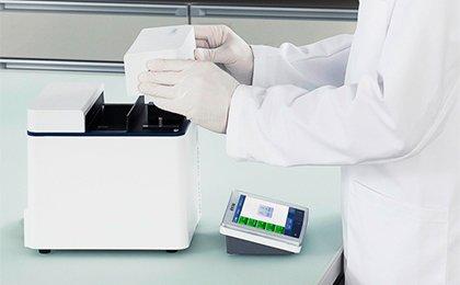 UV/VIS-Prüfmittelüberwachung