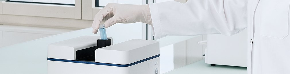 Maintenance – UV/VIS Spectrophotometer