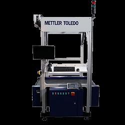 動態包裹尺寸測量、稱重與掃描