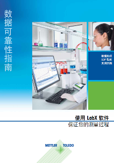 Food Regulations in the Laboratory Guide