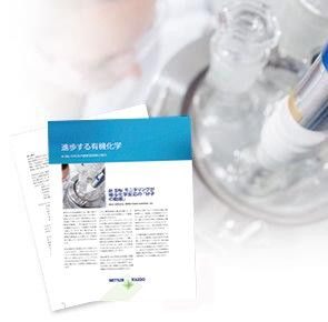 Monitoring Chemical Reactions White Paper