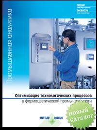 Pharma booklet