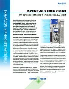 Информационный документ «Ускорение цикла работы электростанции»