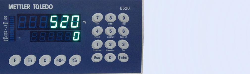 B520 Terminal