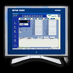 IND880标准版称重终端