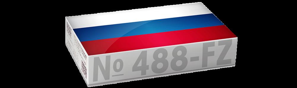 Binnenkort Worden De Russische Serialisatiereguleringen Van